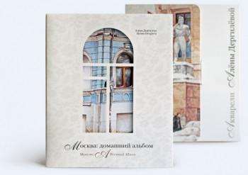 Книга о старои? столице презентована в Москве, январь 2011