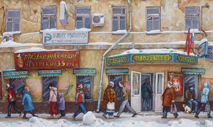 """(Русский) Интервью изданию """"Мослента"""". «До конца 90-х Москва была еще дореволюционной»"""