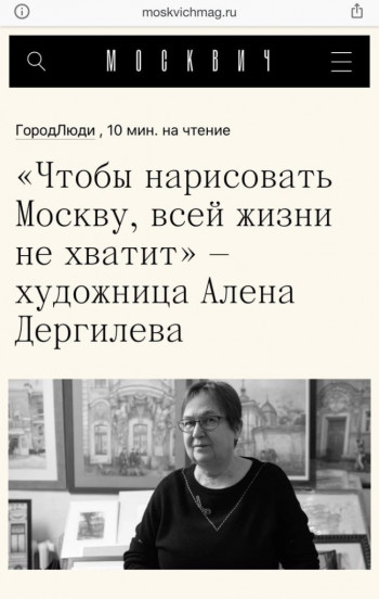 The New Interview for a MOSKVICH Magazine
