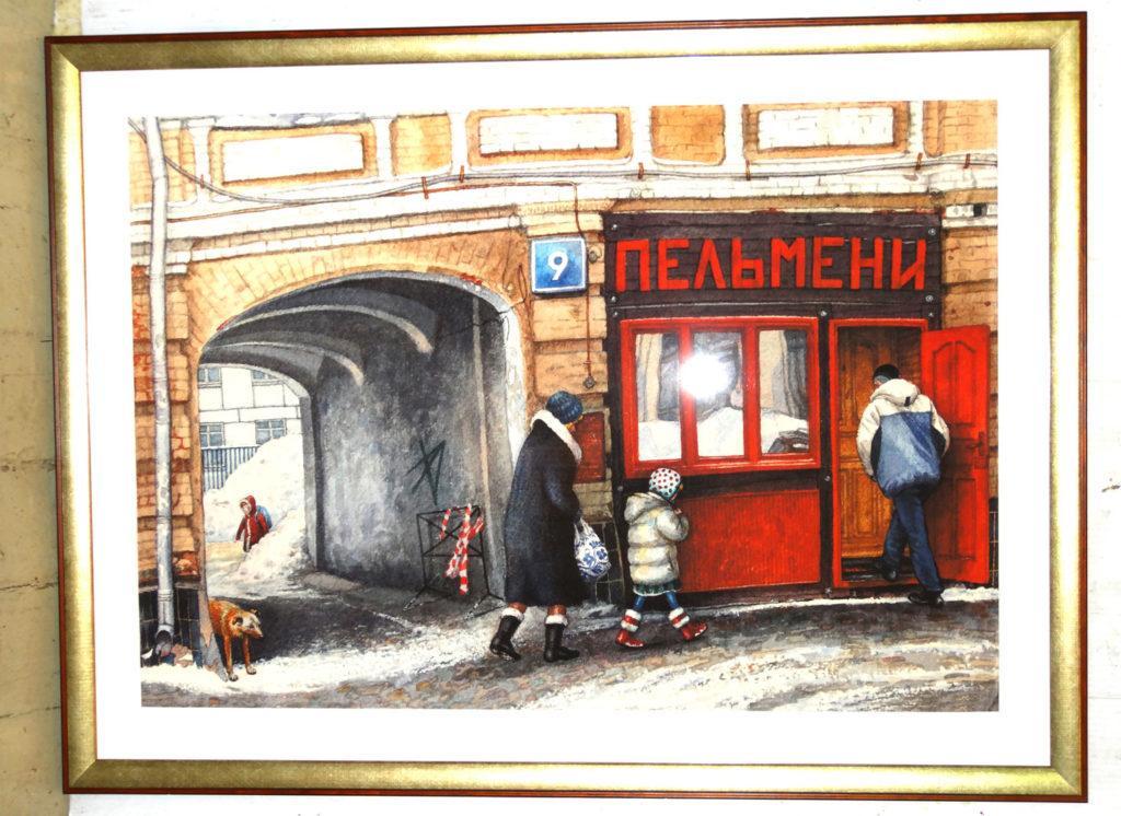 dergileva-35