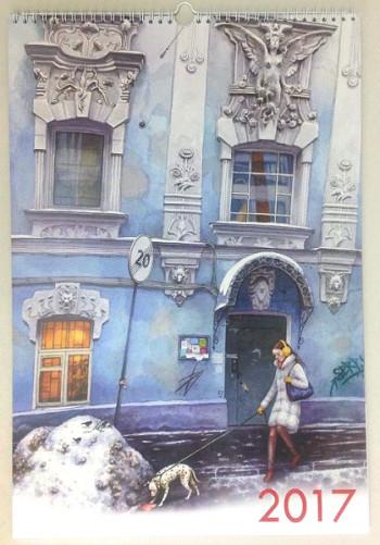 Новый авторский календарь по Москве на 2017 год!