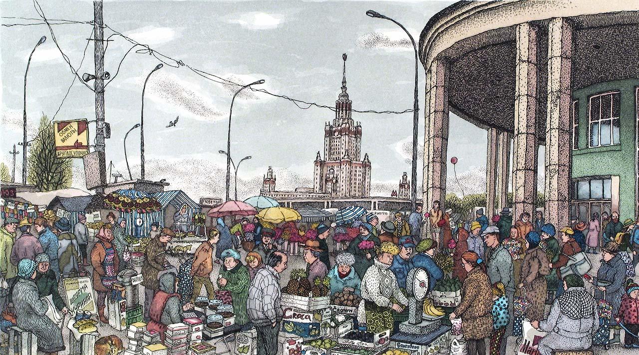 Открытка рынок